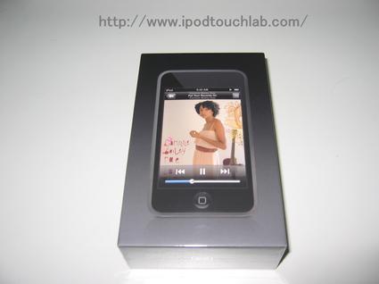 iPodTouchLab_Present.JPG