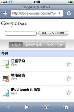 app_util_google_1.png