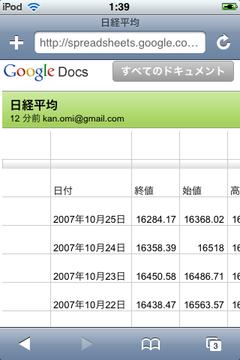 app_util_google_2.png