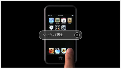 Apple Store(Japan)