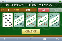 app_game_hpoker_3.png