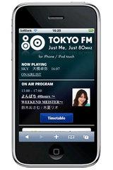 app_media_tokyofm_0.jpg