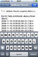 app_util_dbmeter_5.jpg