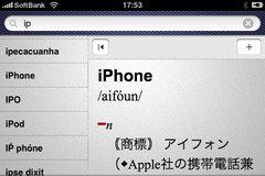 app_ref_pocketprog_5.jpg