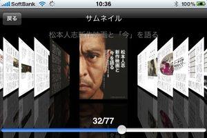 app_books_magastore_7.jpg
