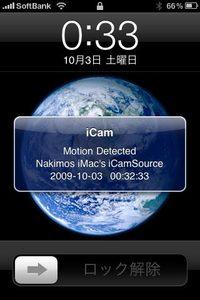 app_util_icam_9.jpg
