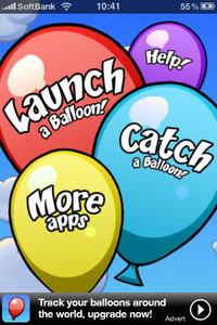 app_ent_baloonslite_1.jpg