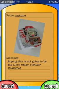 app_ent_baloonslite_10.jpg