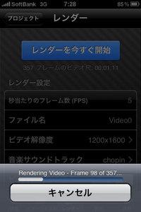 app_photo_itimelapse_7.jpg