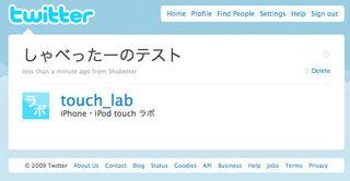 app_sns_shabetter_9.jpg