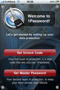 app_util_1passwordpro_1.jpg