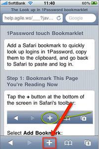 app_util_1passwordpro_7.jpg