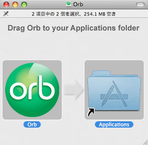 orb_on_mac_1.jpg