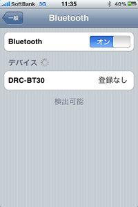 sony_bluetooth_drc-bt30_11.jpg