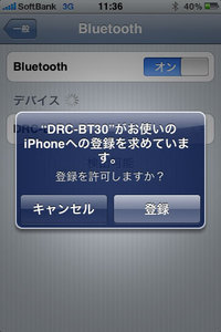 sony_bluetooth_drc-bt30_12.jpg