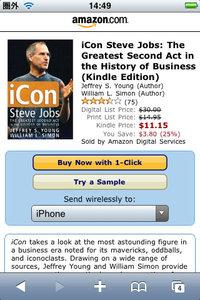 app_book_kindlej_4.jpg