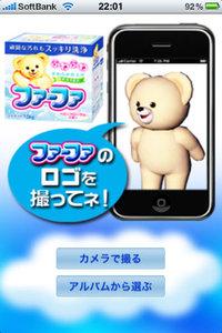 app_life_airfafa_1.jpg