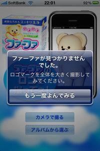 app_life_airfafa_4.jpg