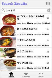app_life_misosoup_7.jpg
