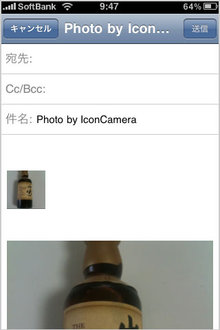 app_photo_iconcam_5.jpg