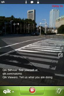 app_photo_qiklive_2.jpg