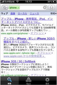 app_ref_googlemobileapp2_5.jpg
