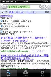app_ref_googlemobileapp2_7.jpg