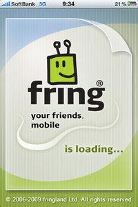 app_sns_fring_1.jpg