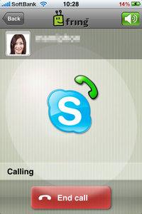 app_sns_fring_5.jpg