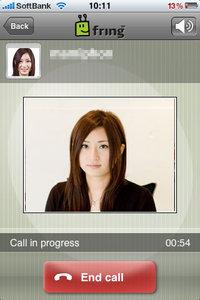 app_sns_fring_6.jpg