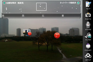 app_sns_sekai2_1.jpg