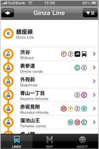 app_travel_japansubwaymap_3.jpg