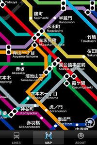 app_travel_japansubwaymap_4.jpg