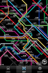 app_travel_japansubwaymap_5.jpg