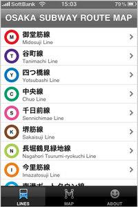 app_travel_japansubwaymap_7.jpg
