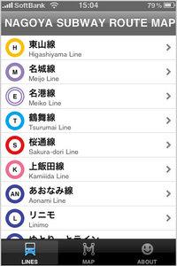 app_travel_japansubwaymap_9.jpg