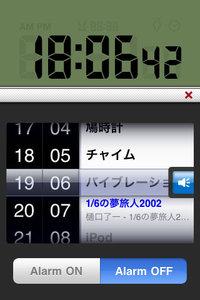 app_util_lcdclock35_8.jpg