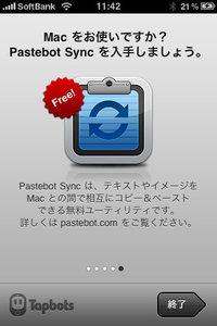 app_util_pastebot_7.jpg