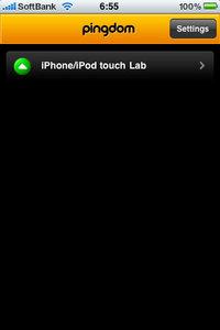app_util_pingdom_5.jpg