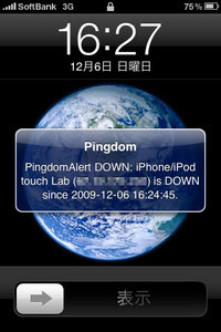 app_util_pingdom_8.jpg