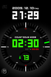 app_util_time_signal_6.jpg