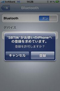 bluetribe_SBT06_4.jpg