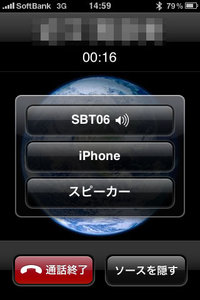 bluetribe_SBT06_6.jpg