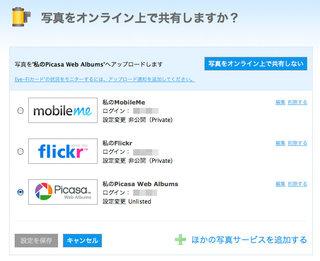 eyefi_sale_1.jpg