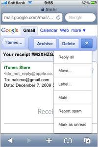 faster_gmail_3.jpg