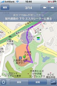 google_map_walk_2.jpg