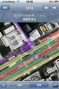 google_map_walk_3.jpg