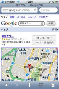 google_map_walk_4.jpg