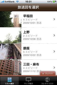 app_ent_buratamori_2.jpg