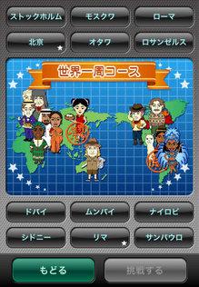 app_game_sekaiq_1.jpg